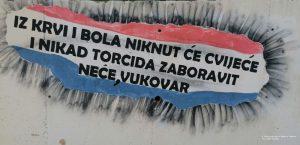 Vukovar-street-split-to-vukovar