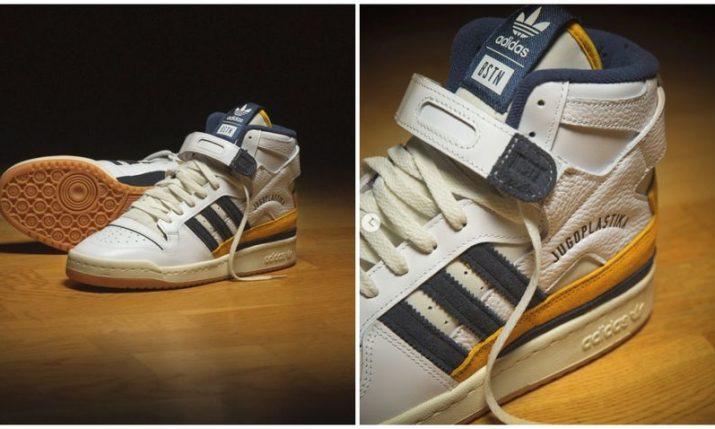 Adidas trainers in honour of Split's famous Jugoplastika basketball club