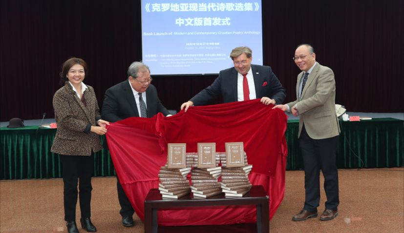 Anthology of contemporary Croatian poetry published in China