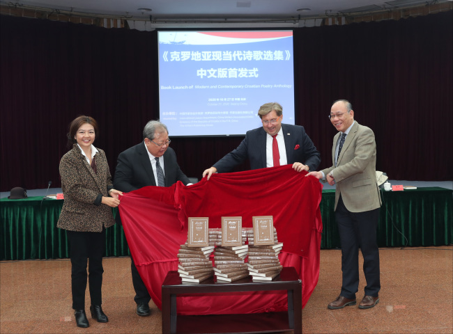 Croatian poetry in China
