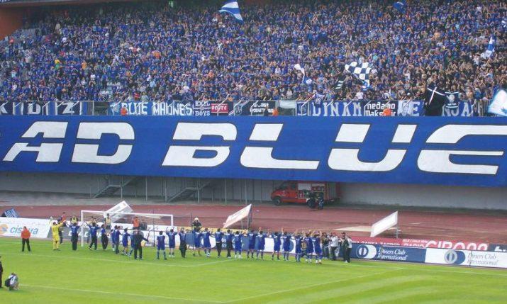 Dinamo Zagreb hold Europa League unbeaten streak record