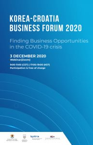 Korea-Croatia Business Forum 2020