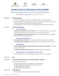 Korea-Croatia Business Forum 2020