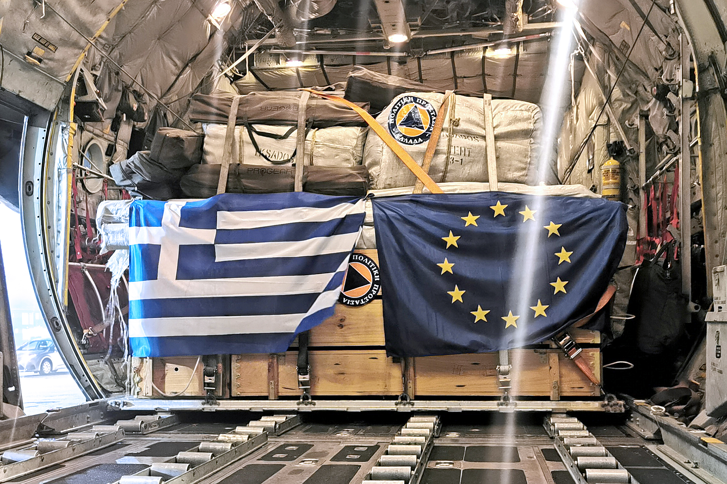 Greece aid croatia