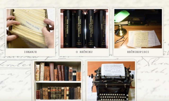 Online edition of Croatian Kajkavian literary language published