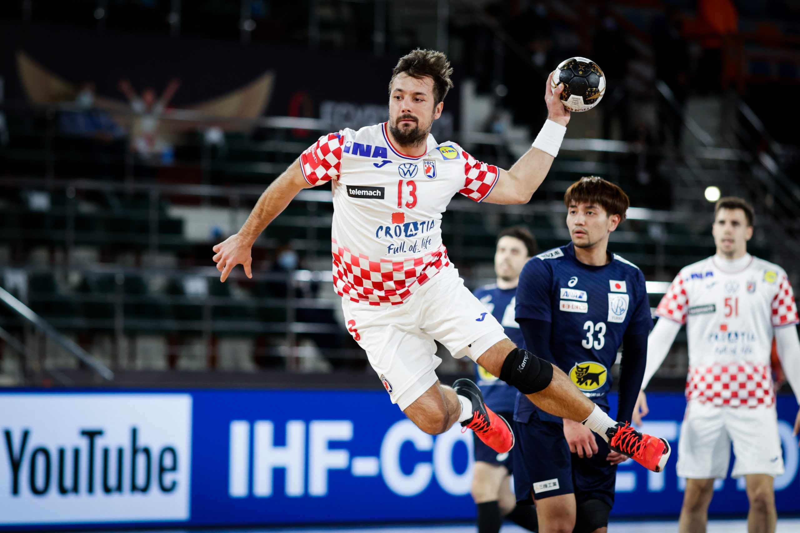 World Men's Handball Championship: Croatia