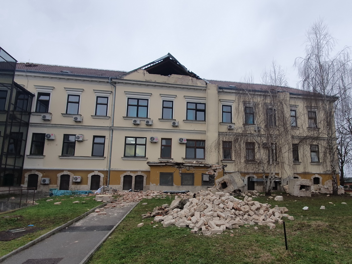 Sisak Hospital Crowdfunding