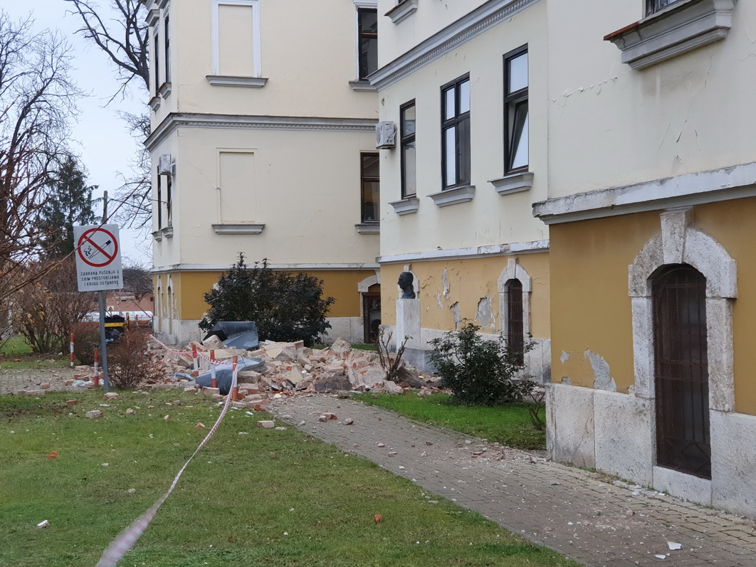 Sisak Hospital Crowdfunding