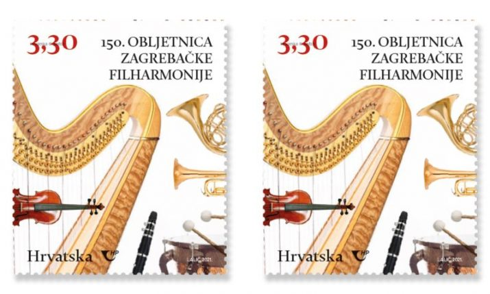 150th anniversary of Zagreb Philharmonic Orchestra marked with special commemorative stamp