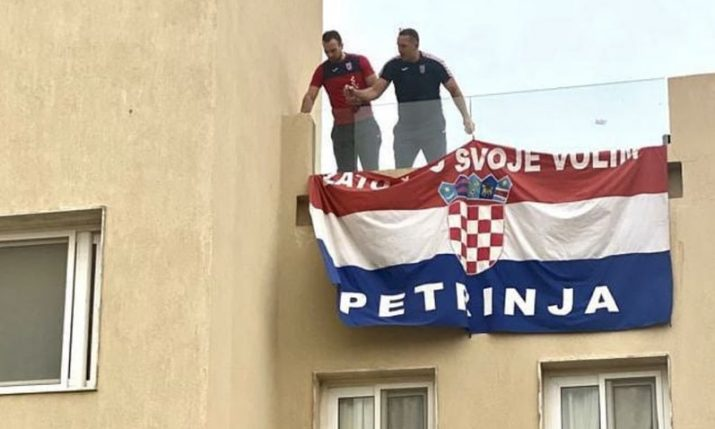 VIDEO: Croatia handball team show support for Petrinja at World Champs in Egypt