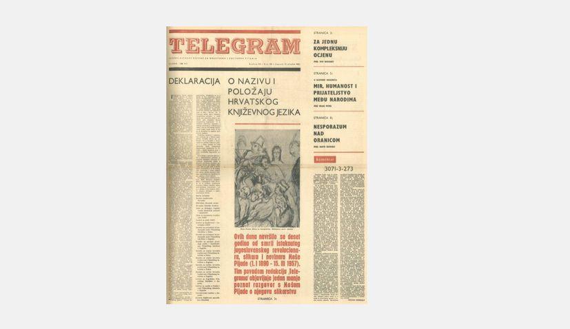 Croatian standard language status – anniversary of the declaration