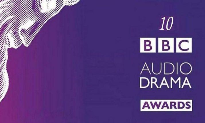 Croatian radio drama wins prestigious BBC Audio Drama Award