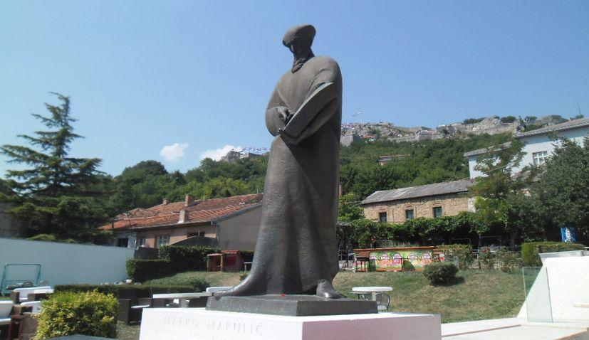 2021 the Year of Marko Marulić.