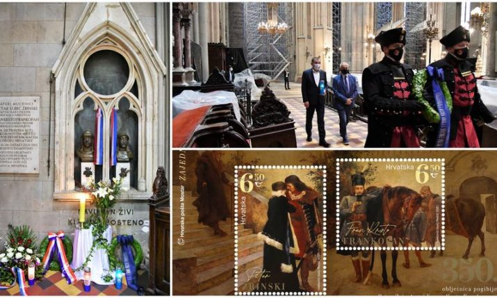 350th anniversary of the deaths of Petar Zrinski and Fran Krsto Frankopan marked