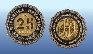 The Croatian National Bank (HNB) has released into circulation a new commemorative HRK 25 coin