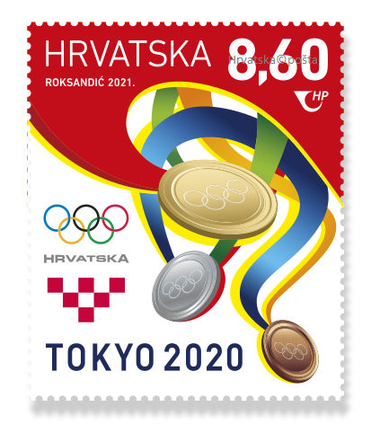 ZAGREB, July 20, 2021 - Croatian Post will put into circulation a new commemorative stamp dedicated to the 2020 Olympic Games in Tokyo.