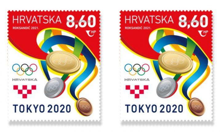 "Croatian post issues commemorative ""Tokyo 2020"" stamp"