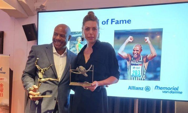 Blanka Vlašić inducted into Van Damme Memorial Hall of Fame