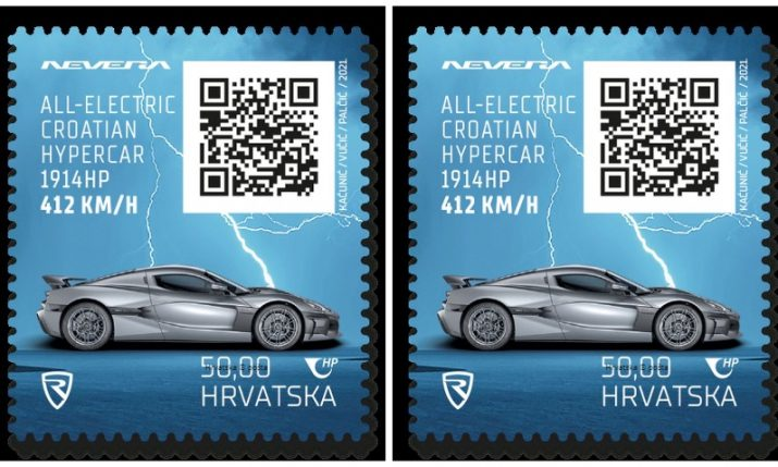 Rimac Nevera on the new Croatian crypto stamp