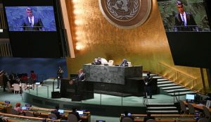 Croatian president's address at the UN General Assembly in New York