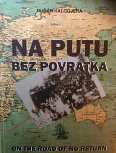 """Na putu bez povratka/On The Road Of No Return"" - by Dušan Kalogjera"